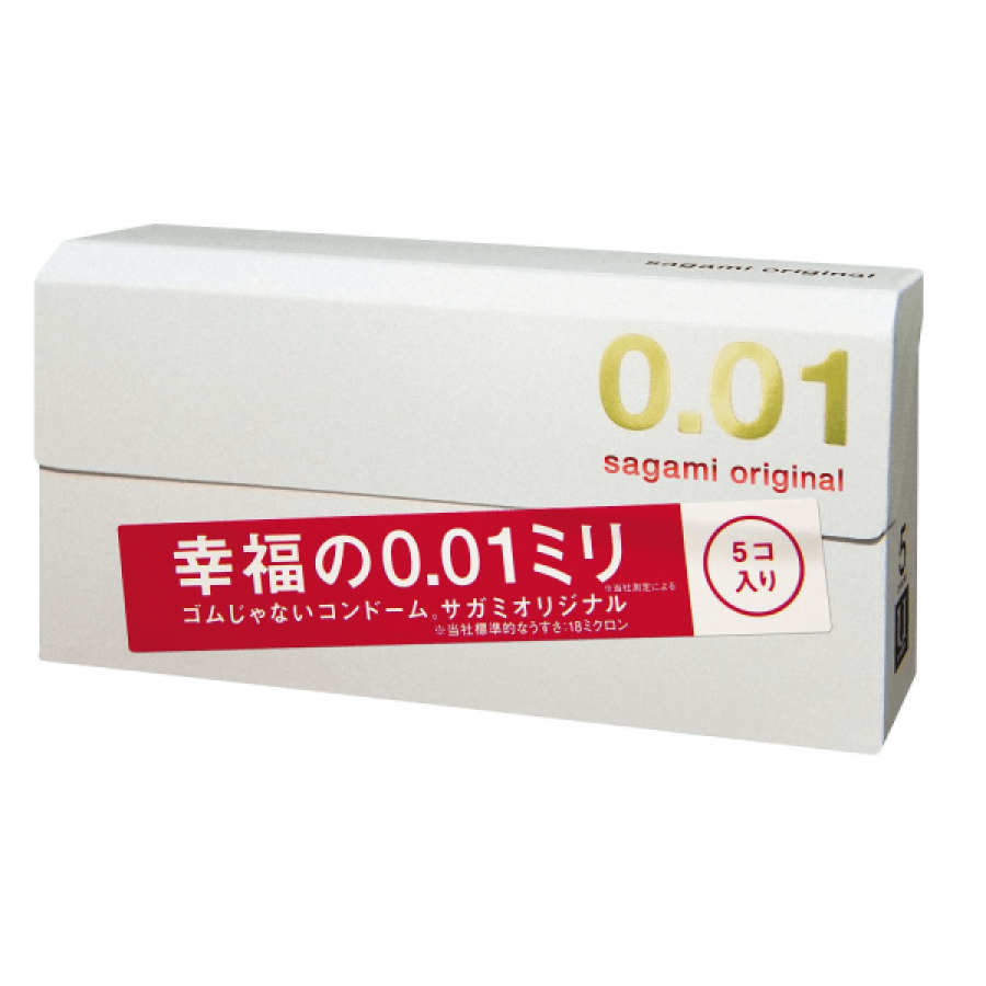 Bao cao su Sagami cao cấp chỉ mỏng 0.01mm